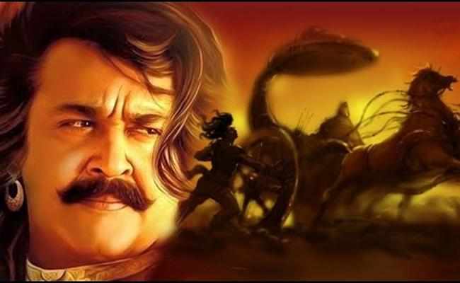 Mohanlal And B R Shetty Mahabharata Malayalam Movie Shelved - Sakshi