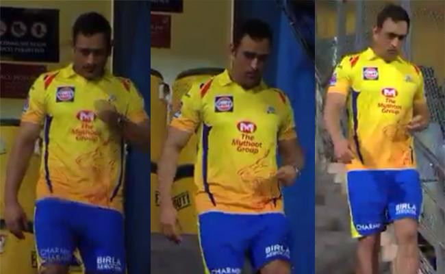 MS Dhoni Meets And Selfies An Elderly Fan Post Match Against Mumbai - Sakshi