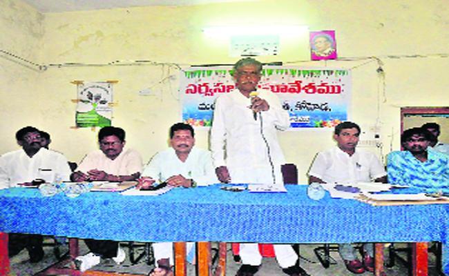 Village Sarpanches Meeting In Koheda - Sakshi