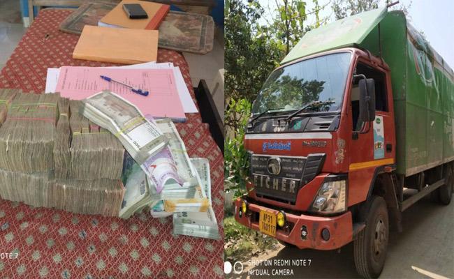 EC Officials Seized TDP Leaders Unaccounted Cash - Sakshi