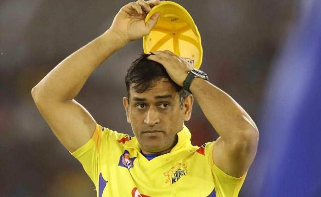 Dhoni Comments After CSK Lost Match To Mumbai Indians - Sakshi