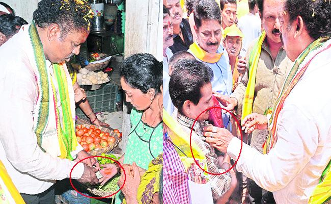 TDP Leaders Distributing Money in Election Campaign - Sakshi