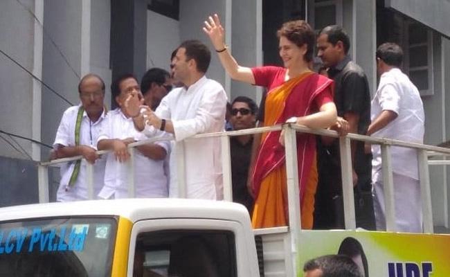 Rahul Gandhi Filed Nomination In Wayanad - Sakshi