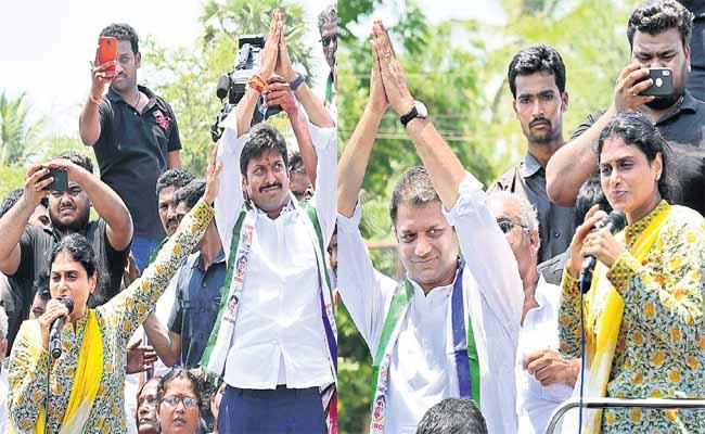 Ys Sharmila Fires On Chinthamaneni - Sakshi