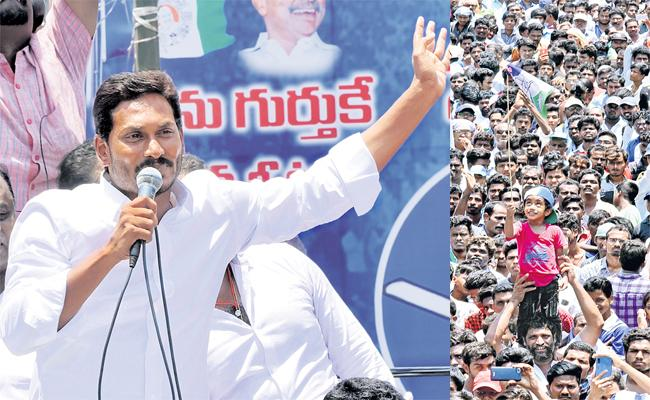 YS Jagan Election Campaign In Nellore And Nandyal - Sakshi