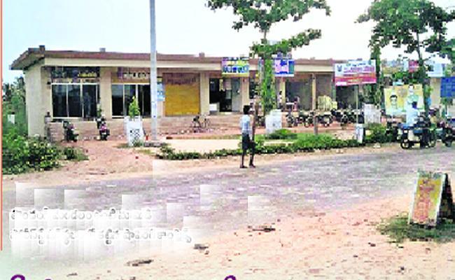 20 acres in Turangi Panchayat Range in Kakinada, Kovvur Road are Accused of Having Occupie of Vanamadi Venkateshwara Rao (Kondababu) - Sakshi