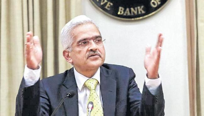 RBI cuts repo rate by 25 basis points - Sakshi
