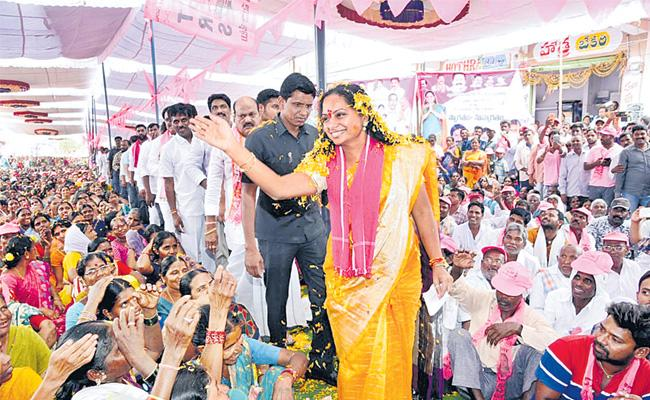 KCR is designed for many welfare schemes - mp kavitha - Sakshi