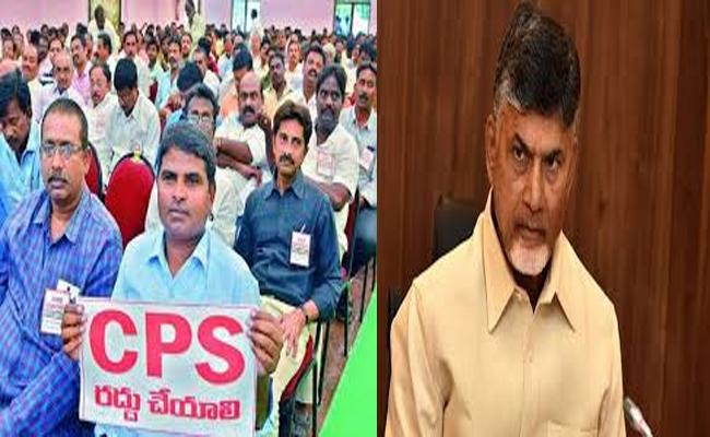 The TDP Government Has No Intention To Cancel CPS - Sakshi