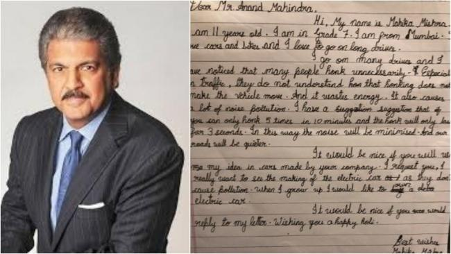 Anand Mahindra Gets note From 11 Year Old Girl To Curb Noise Pollution - Sakshi