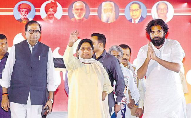 In Telangana we will Strengthen BSP Says mayawati - Sakshi
