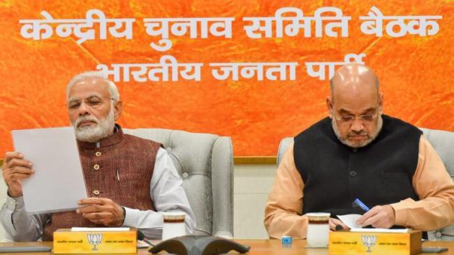 BJPs Poll Manifesto Lkely To Be Released On Sunday - Sakshi