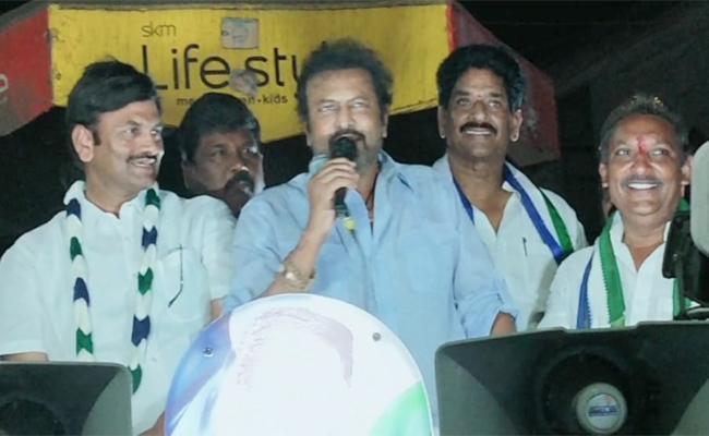 YS Jagan mohan reddy will be next CM: mohan babu - Sakshi