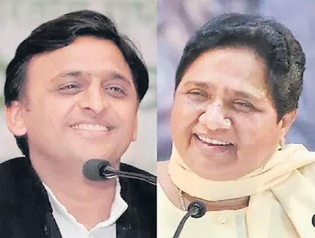 SP-BSP Mahagathbandhan to Win 42 UP Seats in Lok Sabha Elections 2019 - Sakshi
