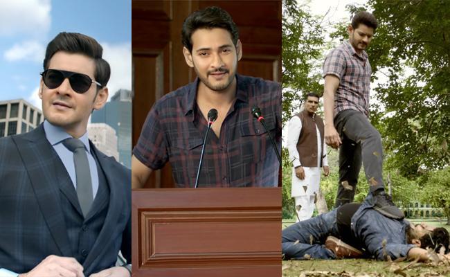 Maharshi Movie Teaser Released - Sakshi
