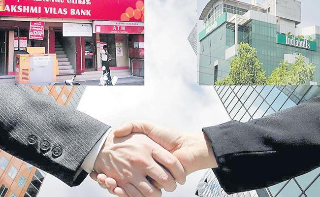 Lakshmi Vilas Bank approves merger with lndiabulls Housing Finance - Sakshi