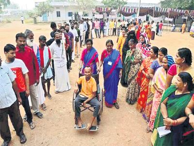 Special Facilities For Disabled People  - Sakshi