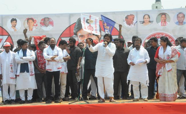 Disputes Between the Candidates in Janasena - Sakshi