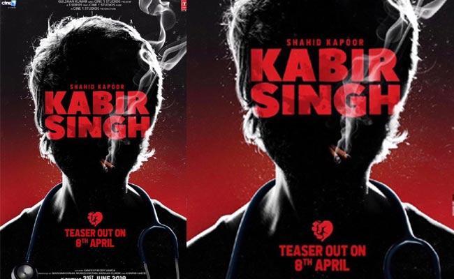 Kabir Singh Teaser On 8th April - Sakshi