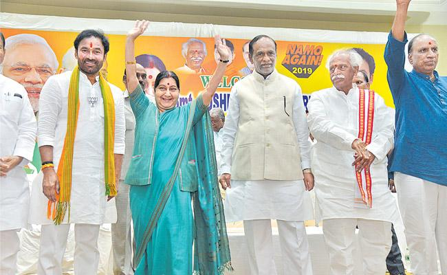 To Win the BJP for National Security Says Sushma Swaraj - Sakshi