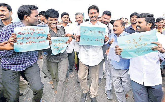 YS Jagan  Ensure the CPS cancellation For Employees - Sakshi