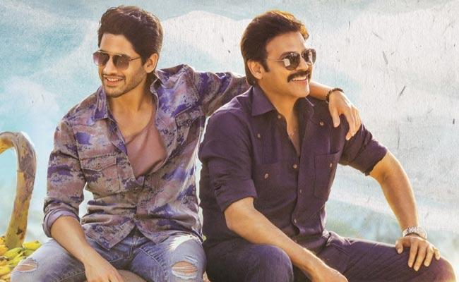 Venkatesh And naga Chaitanya Venky Mama First Look Released - Sakshi