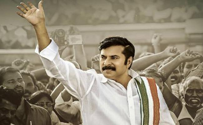 Election Commission Approved To Telecast Yatra Movie In TV - Sakshi