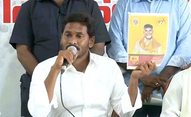 YS Jagan Says Chandrababu Betrayed AP People - Sakshi