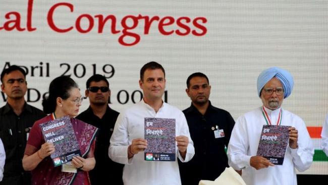 Congress Launches Campaign Slogan For Lok Sabha Polls - Sakshi