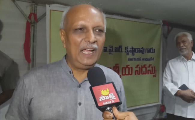 IYR Krishna Rao Fires On Chandrababu Over Polavaram Project - Sakshi