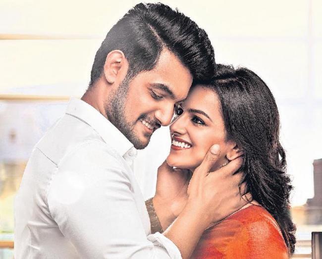 Aadi Saikumar And Shraddha Srinath's Jodi Movie First Look release - Sakshi