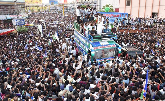 YS Jagan Speech In Gajuwaka Public Meeting - Sakshi
