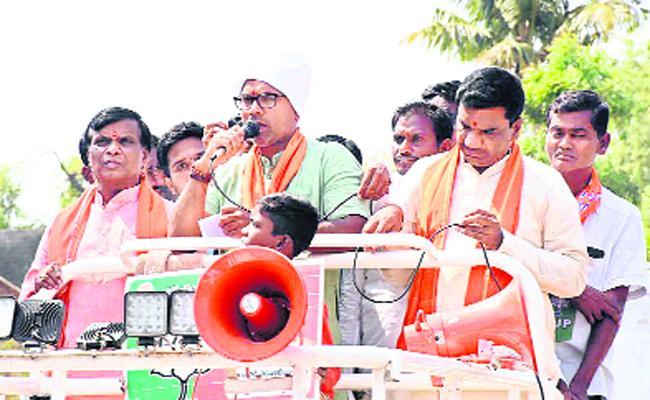 BJP Construct Houses To Poor People - Sakshi