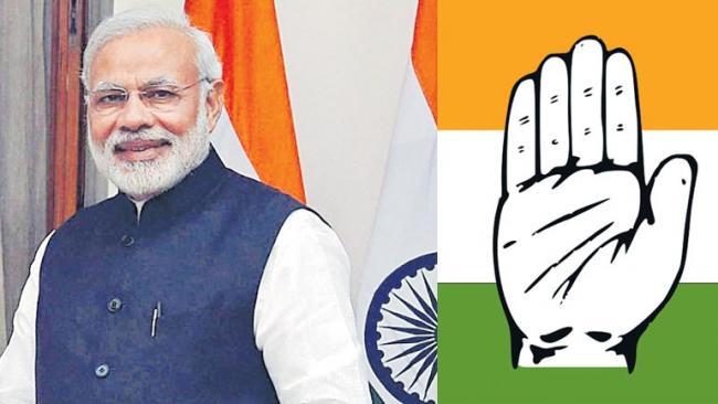 PM Narendra Modi most-searched politician on the Internet - Sakshi