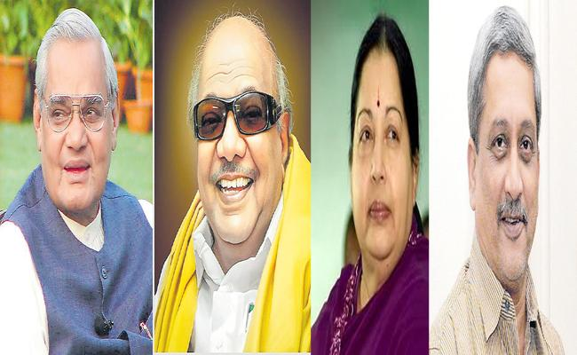 We Are Missing Many Great And Aggressive Leaders For This  Lok Sabha Elections - Sakshi