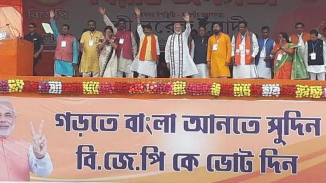 PM Says Mamata Banerjee Has Lost Her Sleep With People Chanting His Name - Sakshi