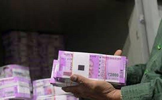 Hawala Money Seized In hyderabad - Sakshi
