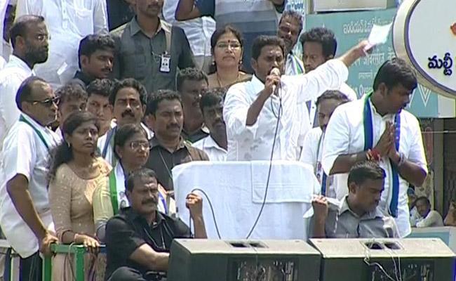 YS Jagan Mohan Reddy Campaign At Anakapalli - Sakshi