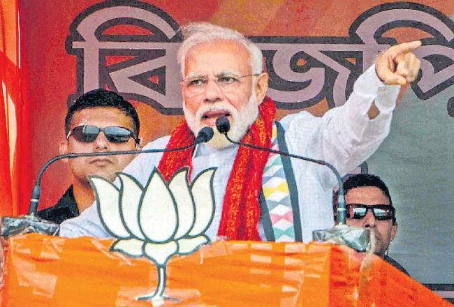 Congress Left Parft Praise Pakistan Says PM Narendra Modi - Sakshi