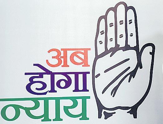 Congress launches campaign slogan for Lok Sabha campaign theme abhoga nyay - Sakshi