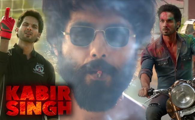 Arjun Reddy Hindi Remake Kabir Singh Teaser - Sakshi