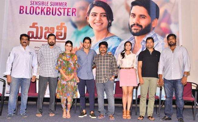 Naga Chaitanya Superb Speech @ Majili Movie Success Meet - Sakshi