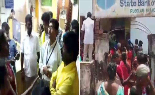 DWCRA Women Fires On TDP Leaders In Satyavedu - Sakshi