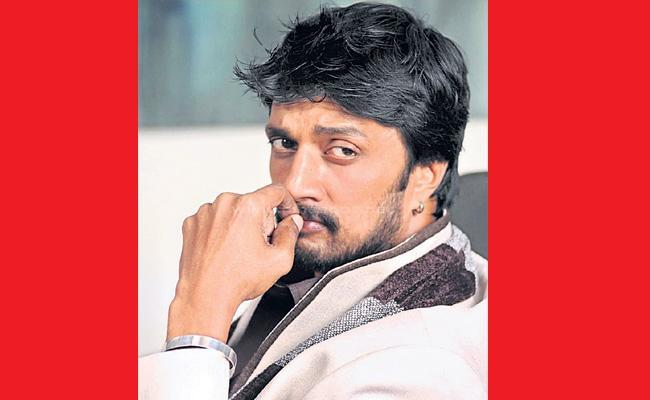 Kannada hero sudeep starts new movie - Sakshi