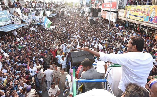 YS Jagan Mohan Reddy Speech At Kovvur Public Meeting In West Godavari - Sakshi