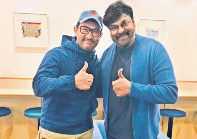 Aamir Khan and Telugu superstar Chiranjeevi meet in Japan - Sakshi