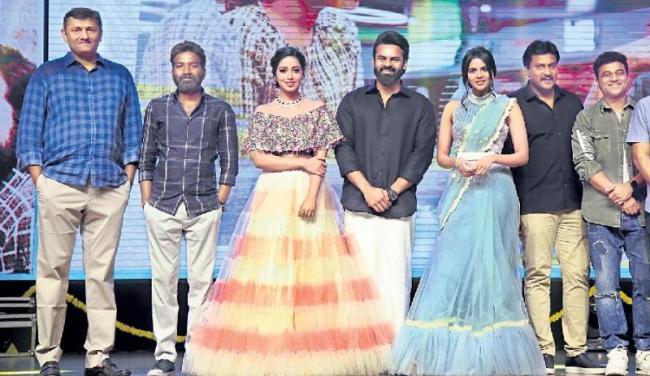 Chitralahari movie pre release event - Sakshi