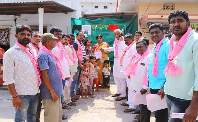 TRS is A Power Full Party - Sakshi