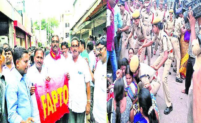 Chandrababu Naidu Government Neglected The EPF System In Badwel - Sakshi