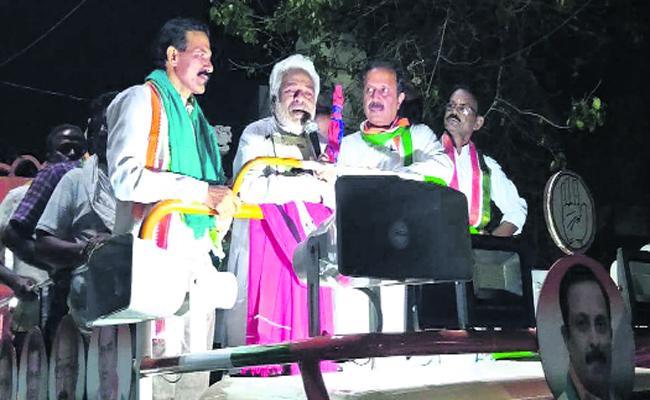 Save Telangana State In TRS Party Ruling - Sakshi